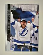 2020-21 Ud Series 2 Day With The Cup Dc-23 Steven Stamkos- Tampa Bay Lightning