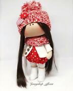Hand Made Interior Doll Play Fabric Clothes Red Design Home And Gift Baby Girl