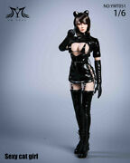 Ymtoys 1/6 Ymt051 Sexy Catgirl Head Carving And Leather Suit Fit 12and039and039 Phicen Doll