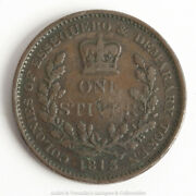 1813 One Stiver Guyana Demerara And Essequibo George Iii Antique Coin Colonial
