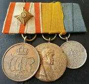 ✚6940✚ German Pre Ww1 Mounted Group General Honour Decoration Centenary Medal