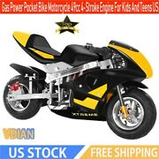 49cc 4-stroke Engine Gas Power Pocket Bike Motorcycle For Teens Yellow
