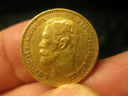 Authentic 5 Roubles Nicholas Ii Gold Coin Russia 4.28 Grams - 1901ad