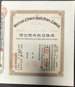 S0328 Overseas Chinese Daily News Limited Stock Certificate Hong Kong 1931