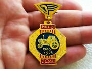 Vintage Pinback Pin Badge 30th Anniversary Of The Minsk Tractor Plantmtzussr