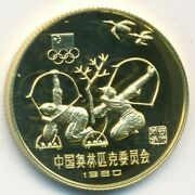 1980 People's Bank Of China Olympic Gold Coin-22k 10 Grams-box And Coa-ships Free