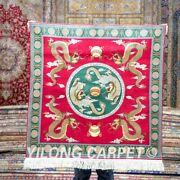 Yilong 3and039x3and039 Square Silk Red Dragon Carpet Tapestry Hand Knotted Area Rug 473h