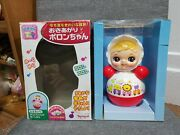 Vintage Roly Poly Japan Celluloid Baby Musical Toy Doll