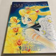 Used Sailor Moon Original Collection Vol 5 Art Book From Japan
