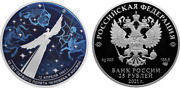 25 Rubles Russia 5 Oz Silver 2021 60th Anniv Of The First Manned Space Flight Se