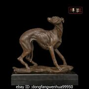Abstract Art Sculpture Decoration China Copper Bronze Marble Dog Statue Figurine