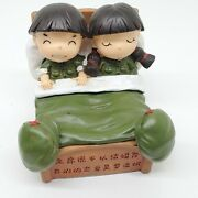 Chinese Communist Coin Bank Red Star Military Army Fm