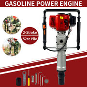 Gas Power T-post Driver 52cc Gasoline Engine Fence Post Hammer Push Pile 2stroke