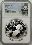 2020 China S10y 30g .999 Fine Silver Panda Ngc Ms70 First Day Of Issue
