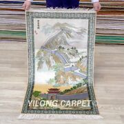 Yilong 2and039x4and039 The Great Wall Tapestry Hign Density Handmade Carpet Silk Rug 001h