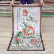Yilong 2and039x4and039 Koi Fish Tapestry High Density Hand Knotted Carpet Silk Rug 013h