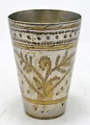 Antique Brass Small Drinking Cup Glass Original Old Hand Crafted Engraved