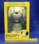 Snoopy 1950's Edition Large Vcd Vinyl Collectible Dolls