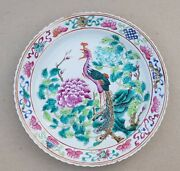 A Large Antique Straits Chinese Peranakan Nyonya Famille Rose Porcelain Plate