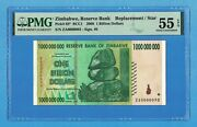1 Billion Dollars Zimbabwe 2008 P83 Pmg 55 About Unc Star Replacement Low Number