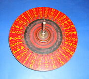 Antique Wood Carnival Money Game Spinning Wheel Double Sided