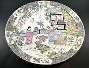 Vintage Old Chinese Rose Porcelain China Decorative Plate18 Wide W Red Marking
