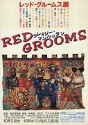 Red Grooms Girls Girls Girls Signed 40.25 X 28.5 Offset Lithograph 1982