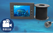 Quality 15m Cable Fish Finder Underwater Camera With Video Function F7b-15