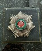 Turkey Turkish Ottoman Reproduction Order Of Osmanie Medal Breast Star Look