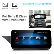 12.3 Inch Android Car Gps Auto Radio For Mercedes Benz E Class 2010 2011 2012