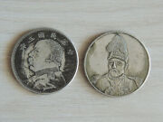 Pair Of Antique Chinese Coins
