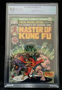 Special Marvel Edition 15 Cbcs 8.5 16-4077b79-067
