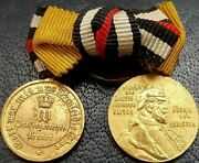 ✚10132✚ German Pre Ww1 Franco-prussian And Centenary Medal Miniatures On Ribbon