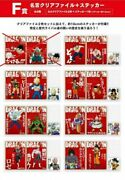 Ichiban Kuji Dragon Ball History Of Rivals F Price Clear File And Sticker 7 Sets
