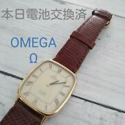 Omega Ladies Analog Watch Square Battery-replaced Antique