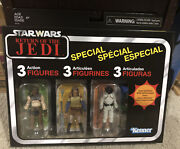Hasbro Star Wars Vintage Collection Skiff Guard Action Figures - 3 Pieces New