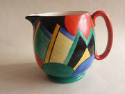 Beautiful Art Deco Grays Susie Cooper And039moon And Mountainand039 Large Paris Jug