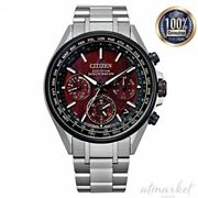 Citizen Attesa Watch Cc4005-71z Menand039s Silver Red Analog Round Face Eco Drive Gps