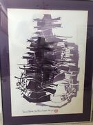 🔥 Antique Mid Century Modern Chinese Abstract Lithograph Painting - Guy Ngan Nz