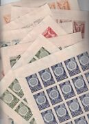 Bulgaria Rare 8 Sheets Complete Set Issue Imperforated Yvert No.448-455 1945