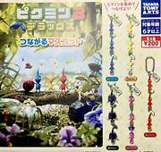 Pikmin 3 Deluxe Connected Mascot All 5 Types Set Capsule Toy