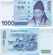 South Korea 1000won X100 Pick 54 2007 Banknotes Unc Uncirculated P-54 Registered