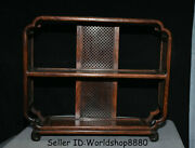 19.2 Old Chinese Huanghuali Wood Hand Carved Dynasty Shelf Classical Furniture