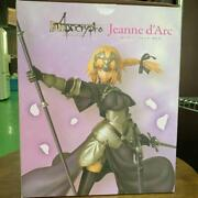 Ppp Fate / Apocrypha Ruler / Jeanne D'arc 1/8 Finished Product