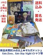 20 Or More New Unopened] Gilgamesh Fate Stay Night T-shirts, Etc.