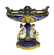 Continental Vienna Style Porcelain Centerpiece Pedestal Bowl, Early 20th Century