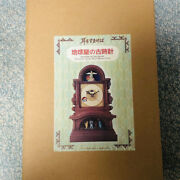 Studio Ghibli Whisper Of The Heart The Old Clock Of The Earth Shop