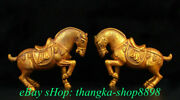 13 Old China Copper 24k Gold Gilt Feng Shui Stand Horse Success Statue Pair