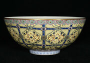 8.4 Jiaqing Marked China Dynasty Yellow Famile Rose Porcelain Flower Bowl Bowls