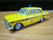 Collectible Soviet Moskvich 412 Militia Toy Car 143 Scale Model Ussr Russia